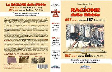 Libro La Ragione delle Bibbia-