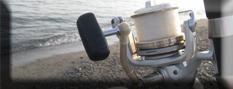 Attrezzature per la Pesca con il vivo